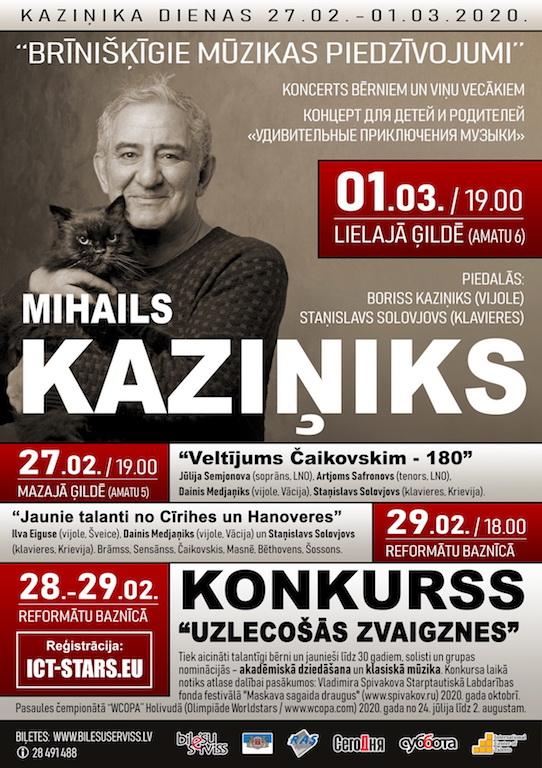 Mihails Kaziņiks